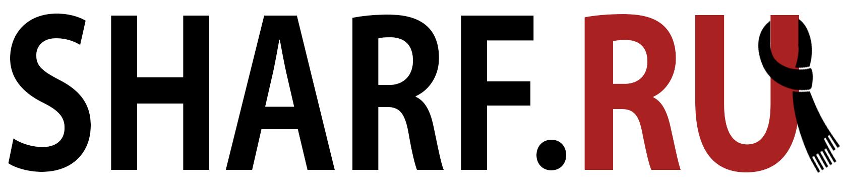 Sharf.ru